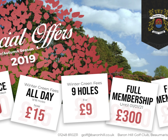 Baron Hill Golf Club Special Offers